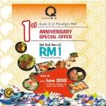 sushi-q-2nd-item-rm1_ORI