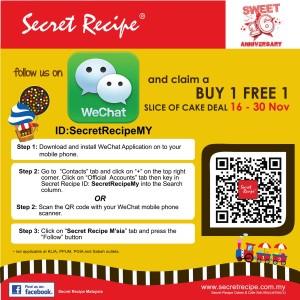 Secret Recipe WeChat Buy 1 FREE 1 Cake Promotion